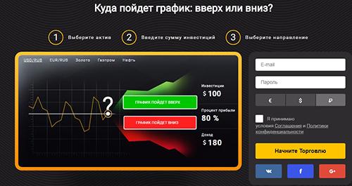 http://s3.uploads.ru/uzkxq.jpg