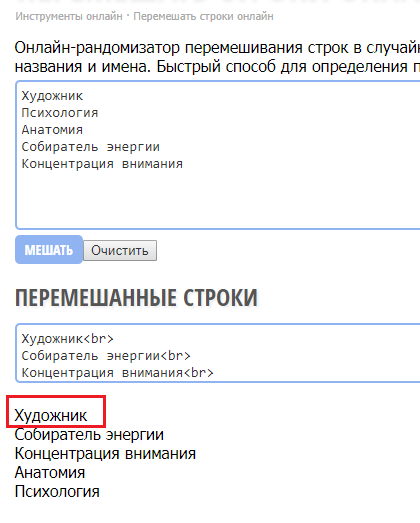 http://s3.uploads.ru/v5gDX.png