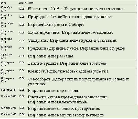 http://s3.uploads.ru/v5s6O.jpg