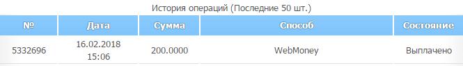 http://s3.uploads.ru/v9Vsc.png