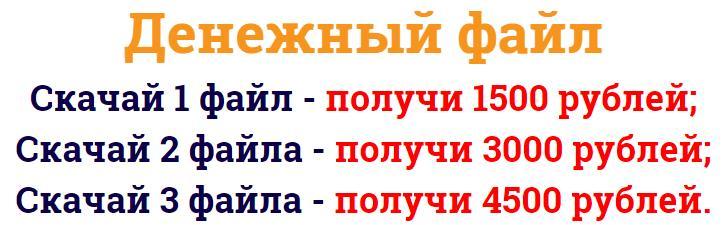 http://s3.uploads.ru/vAojt.jpg