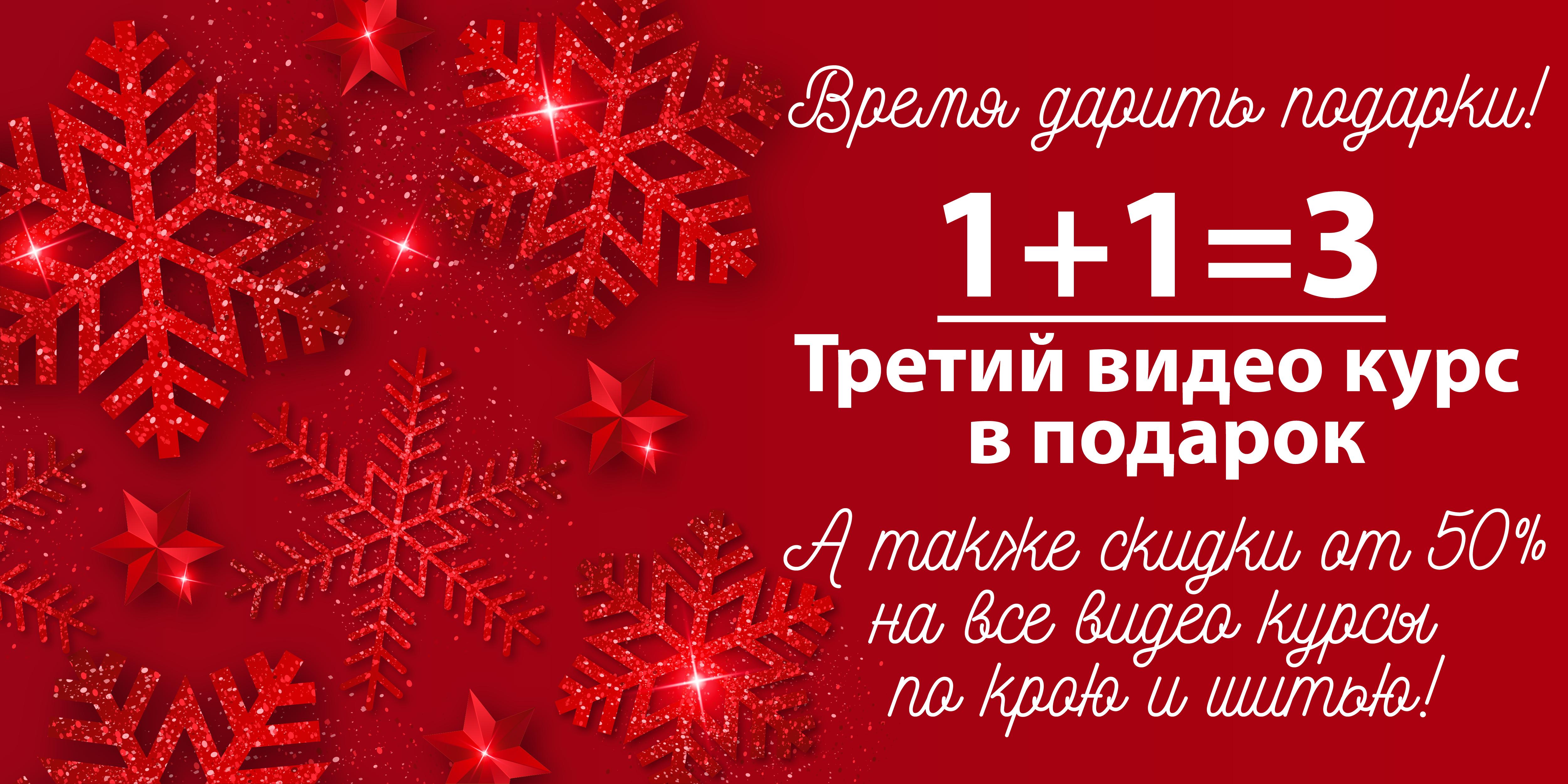 http://s3.uploads.ru/vJI6P.png