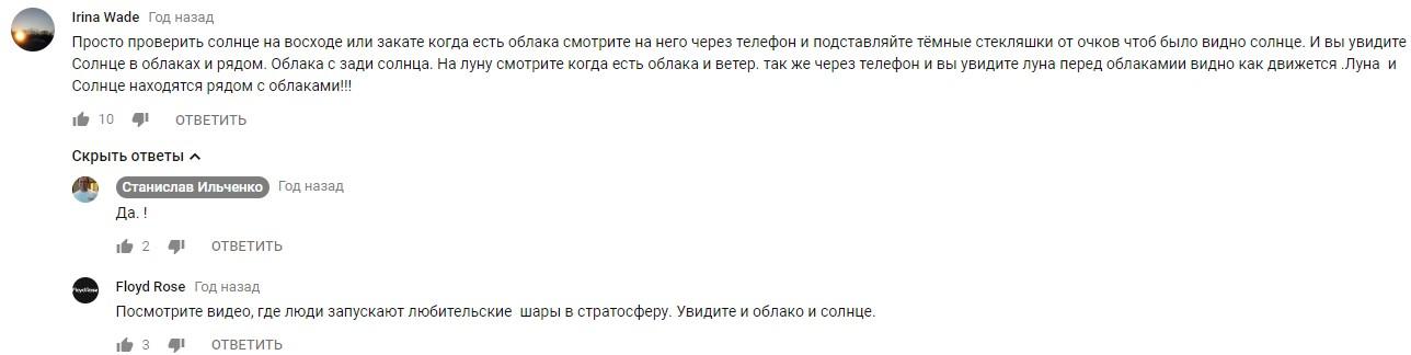 http://s3.uploads.ru/vL0kZ.jpg