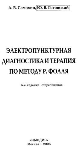 http://s3.uploads.ru/vNP3l.jpg