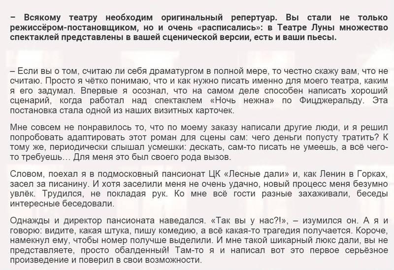 http://s3.uploads.ru/vOwIl.jpg