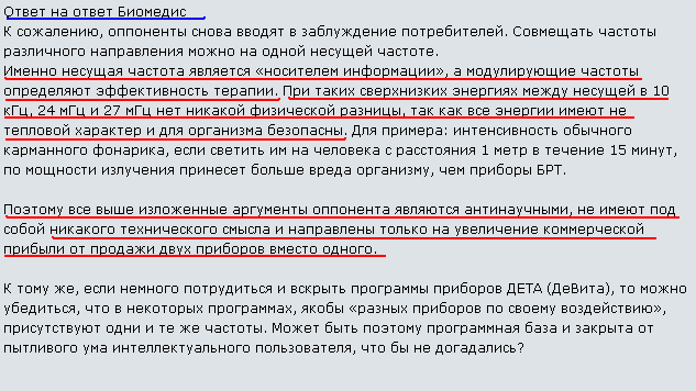 http://s3.uploads.ru/vR7Ai.png