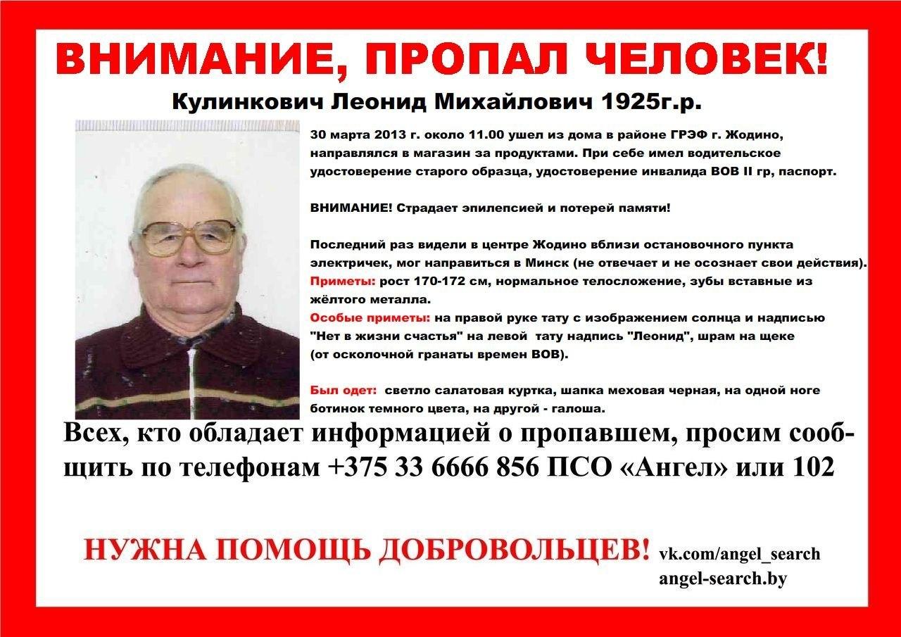 http://s3.uploads.ru/vSiUE.jpg