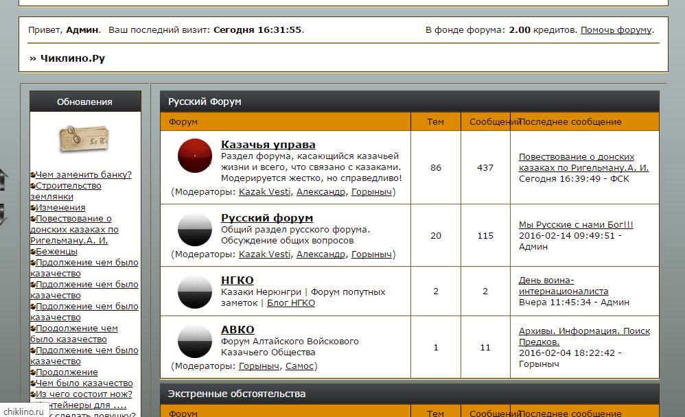 http://s3.uploads.ru/vTuzp.png