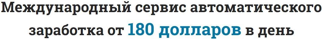 http://s3.uploads.ru/vVXZ3.png