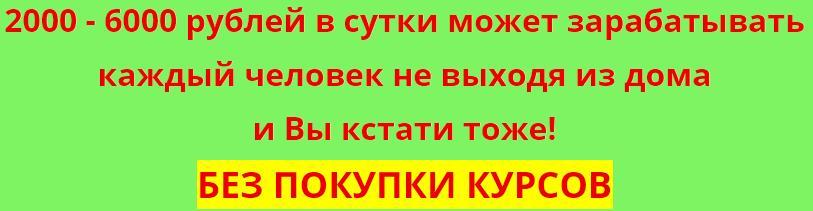http://s3.uploads.ru/vWoYb.jpg