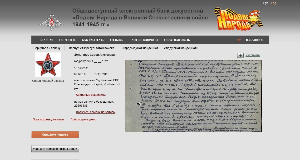 http://s3.uploads.ru/vXz4A.jpg