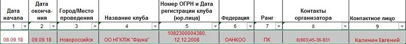 http://s3.uploads.ru/vcmNT.jpg