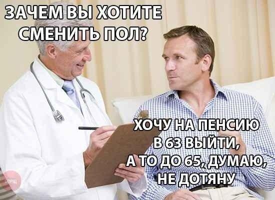 http://s3.uploads.ru/vhZNy.jpg