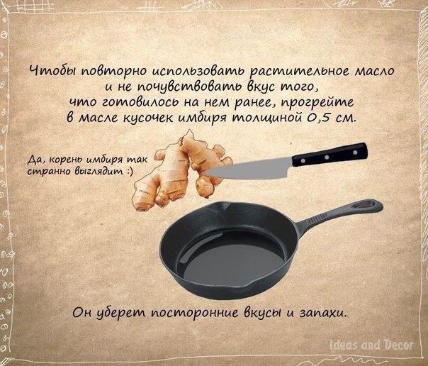 http://s3.uploads.ru/vlG1P.jpg