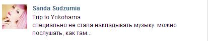 http://s3.uploads.ru/vpXG6.png