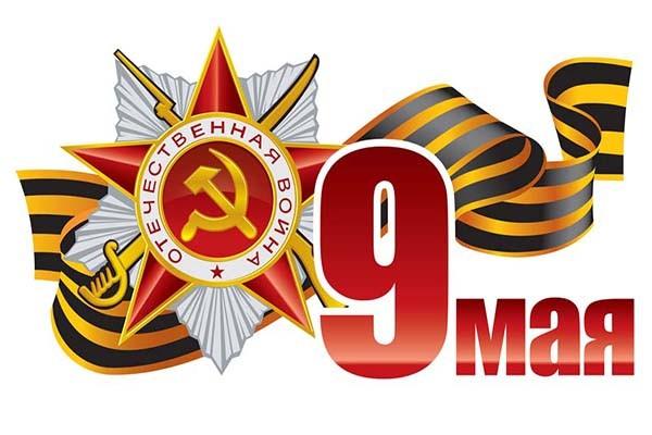 http://s3.uploads.ru/vrPC2.jpg
