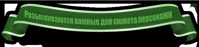 http://s3.uploads.ru/vwc4p.png
