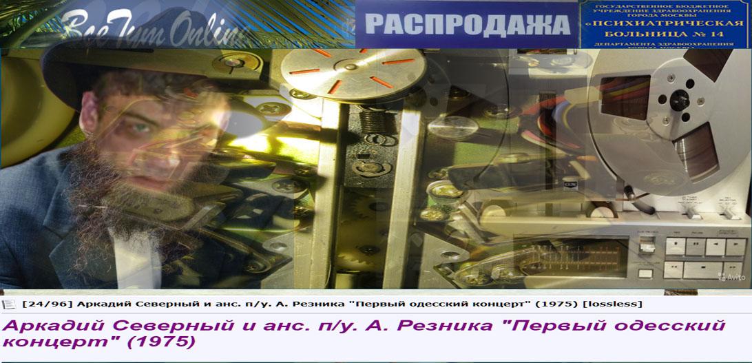 http://s3.uploads.ru/vyUdZ.jpg