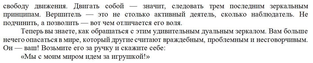 http://s3.uploads.ru/vyxpI.png