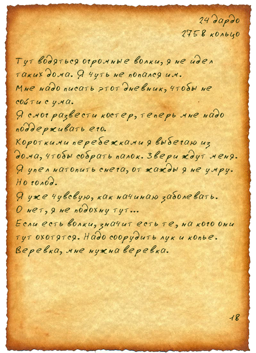 http://s3.uploads.ru/w2sYK.png
