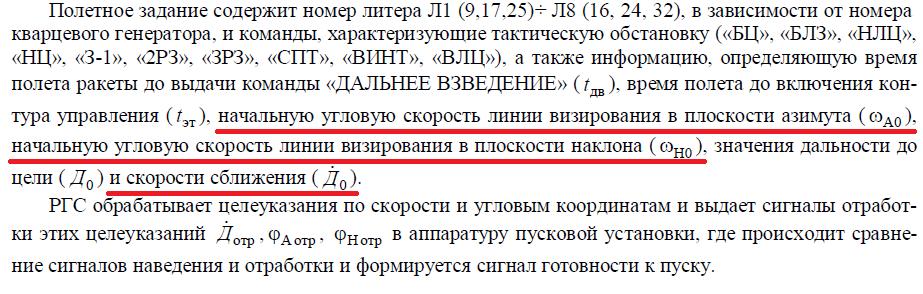 http://s3.uploads.ru/w6IZa.png