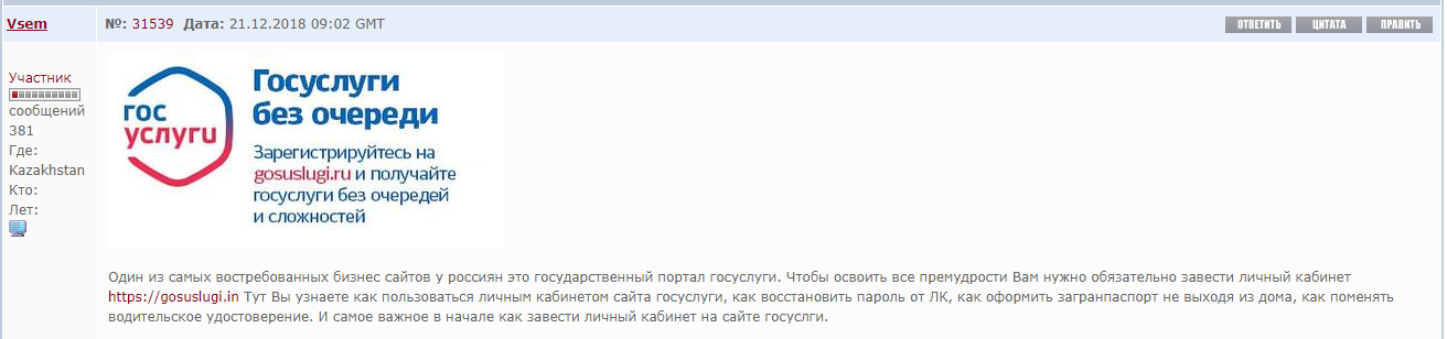 http://s3.uploads.ru/wCJ8n.png