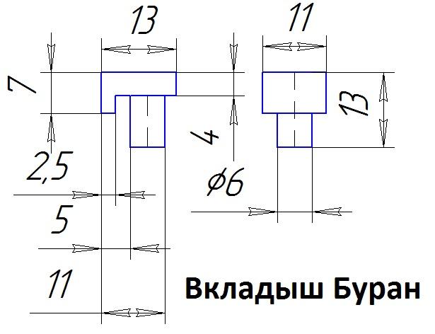 http://s3.uploads.ru/wCb4E.jpg