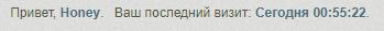 http://s3.uploads.ru/wKfZ3.png