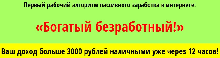 http://s3.uploads.ru/wL9EU.jpg