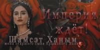 http://s3.uploads.ru/wL9Jp.png