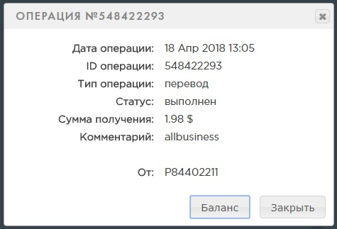 http://s3.uploads.ru/wSoGm.jpg