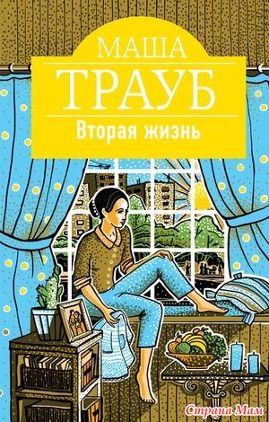 http://s3.uploads.ru/wUWQ0.jpg