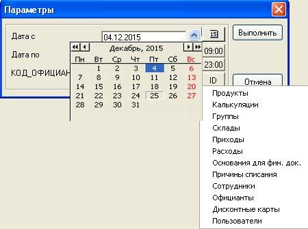 http://s3.uploads.ru/wVUCM.jpg