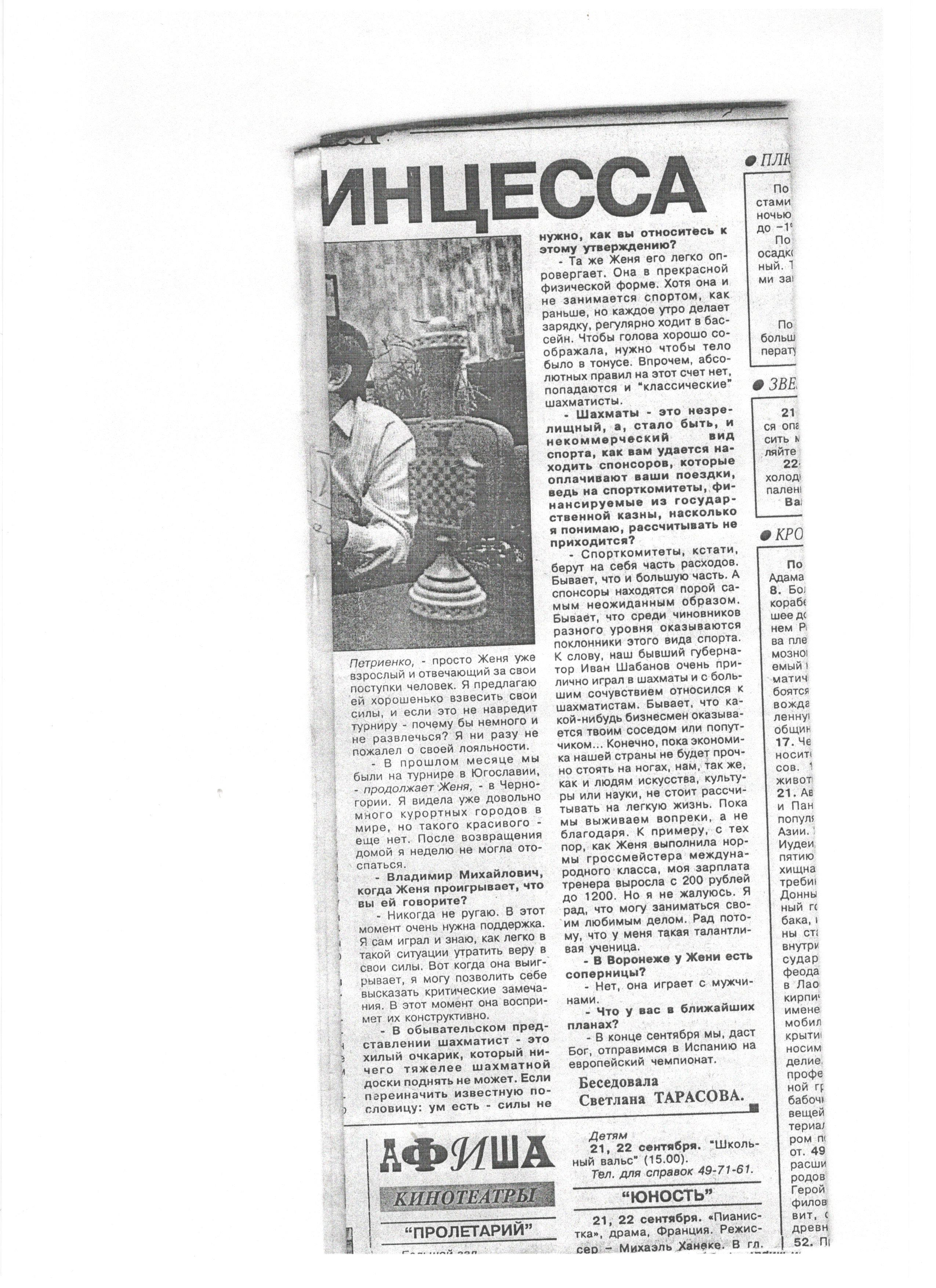 http://s3.uploads.ru/wW61V.jpg