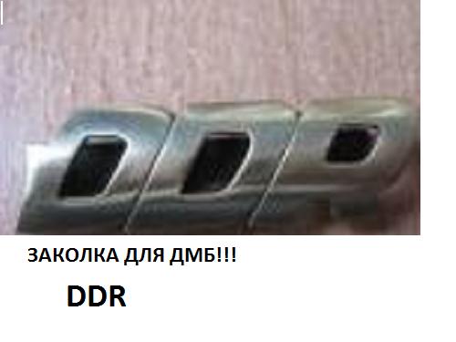 http://s3.uploads.ru/wWyla.png
