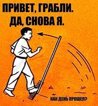 http://s3.uploads.ru/wZix3.jpg