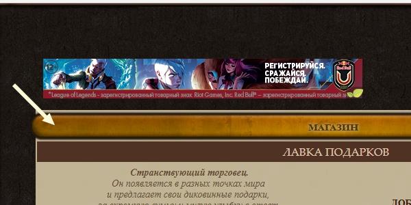 http://s3.uploads.ru/wbBMu.jpg