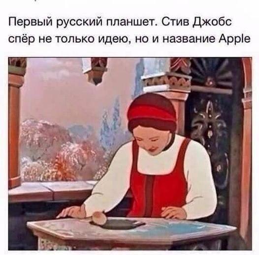 http://s3.uploads.ru/wezJ6.jpg