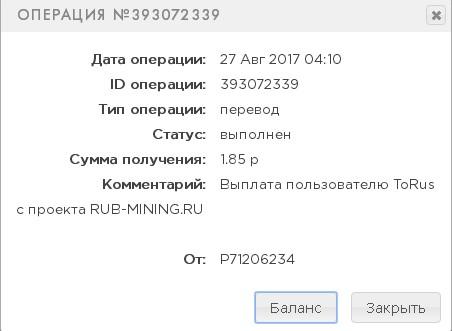 http://s3.uploads.ru/wfCxI.jpg