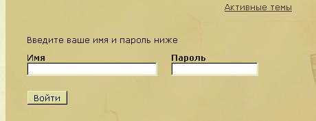 http://s3.uploads.ru/whNix.jpg