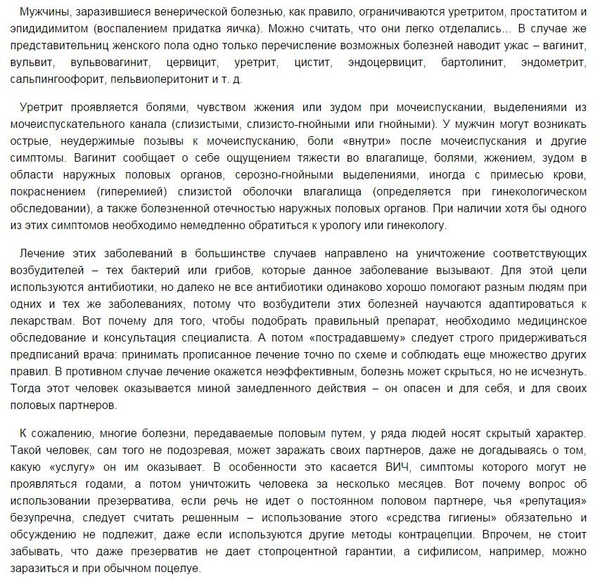 http://s3.uploads.ru/wiNSG.jpg