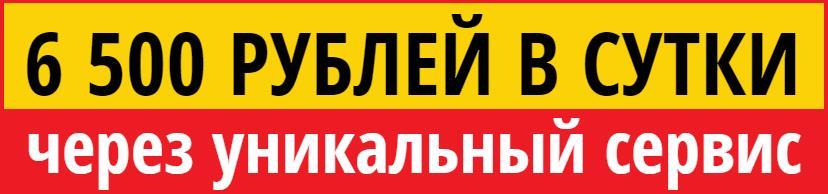 http://s3.uploads.ru/wjCAW.jpg