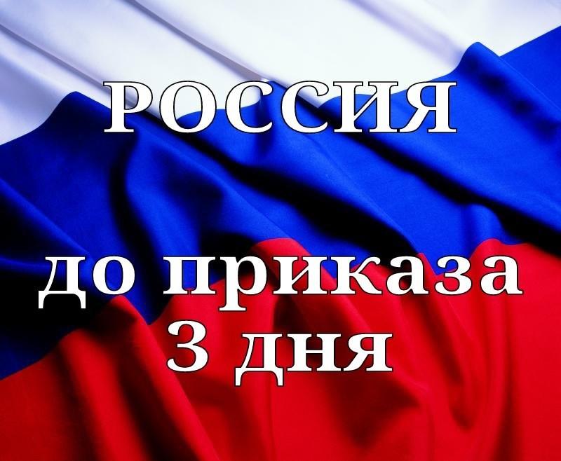 http://s3.uploads.ru/wjhTb.jpg