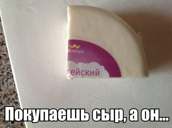 http://s3.uploads.ru/wkUfm.jpg