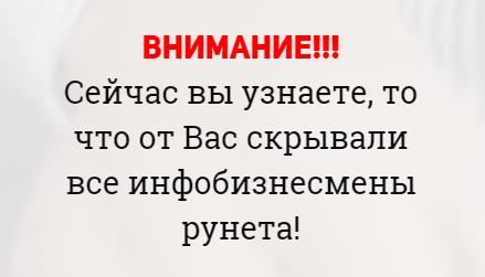 http://s3.uploads.ru/wkj0P.jpg