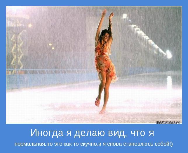 http://s3.uploads.ru/wqlH5.jpg