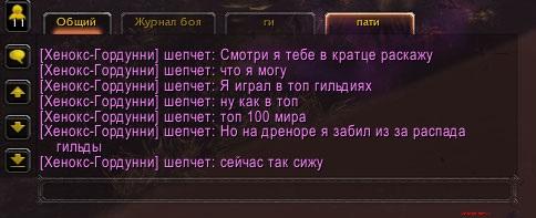 http://s3.uploads.ru/wqxUc.jpg