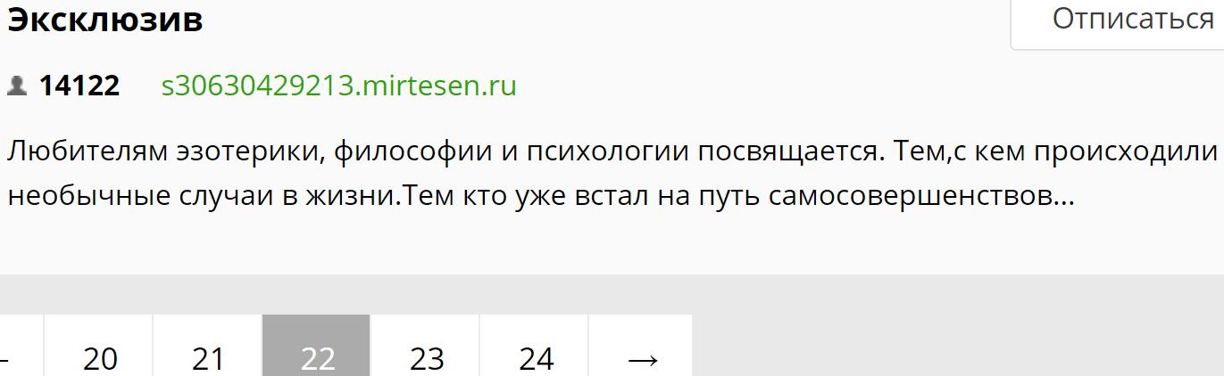 http://s3.uploads.ru/wt3aj.png