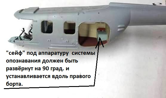 http://s3.uploads.ru/wxTdv.jpg