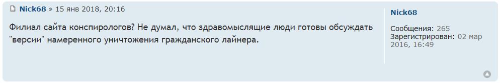 http://s3.uploads.ru/x0zcK.png